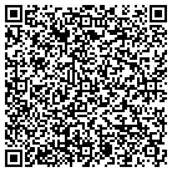 QR-код с контактной информацией организации ИВЦ АЙЫЛМААЛЫМАТ