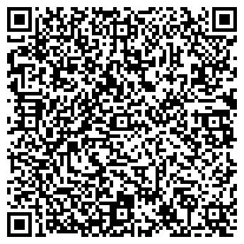 QR-код с контактной информацией организации БАРТОВСТРОЙ, ООО