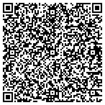QR-код с контактной информацией организации БАУЦЕНТР-ЕКАТЕРИНБУРГ ООО УРАЛОПТТОРГ
