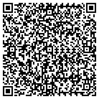 QR-код с контактной информацией организации БЕРИТ ЗАВОД, ЗАО