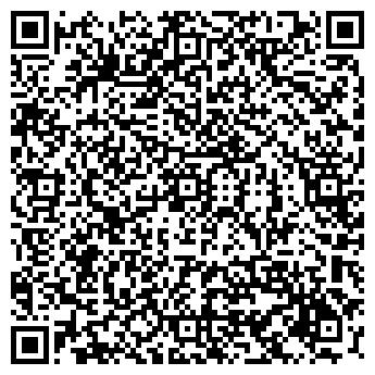 QR-код с контактной информацией организации БЕТОН-ПРОФИ