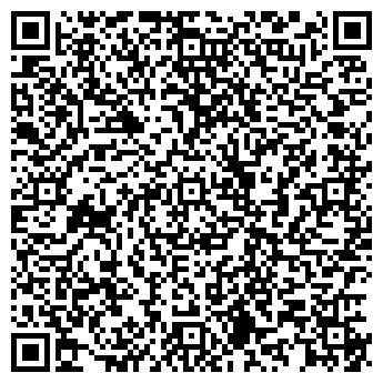 QR-код с контактной информацией организации БИАНТ-ЕК, ООО