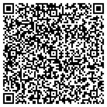 QR-код с контактной информацией организации ВАРИАНТ ОМЕГА
