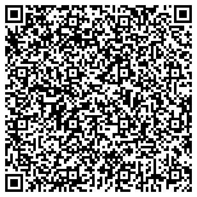 QR-код с контактной информацией организации ВЕРТИКАЛЬ-КОМПЛЕКТ ТОРГОВО-СТРОИТЕЛЬНАЯ КОМПАНИЯ