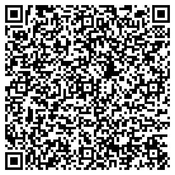 QR-код с контактной информацией организации ВЕСТ СПФ, ООО