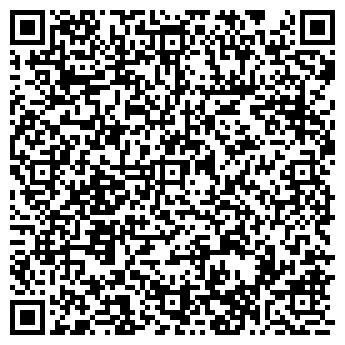 QR-код с контактной информацией организации ВИНЕР-СКИФ, ООО