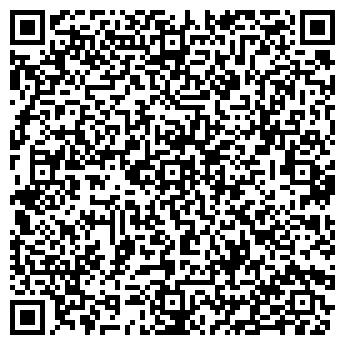 QR-код с контактной информацией организации ВИНТАЖ-ТРЕЙД