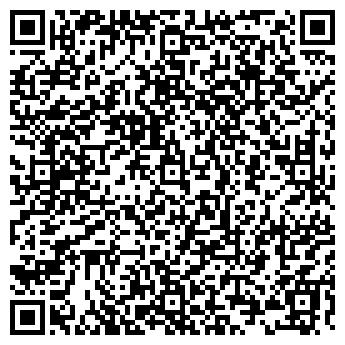 QR-код с контактной информацией организации ГАЗПРОМСЕРВИС, ЗАО