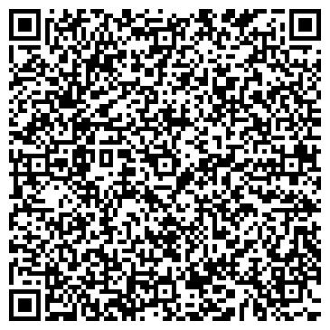QR-код с контактной информацией организации ГОРА ХРУСТАЛЬНАЯ КАРЬЕР, ЗАО