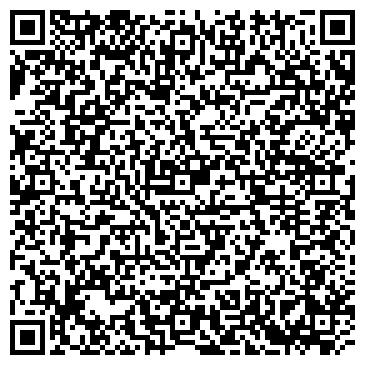 QR-код с контактной информацией организации ДЕГТЯРСКИЙ ЗАВОД СТРОИТЕЛЬНЫХ МАТЕРИАЛОВ