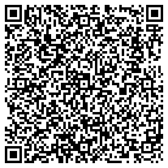 QR-код с контактной информацией организации ДЕКЕ-УРАЛ НП, ООО