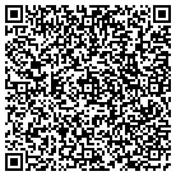 QR-код с контактной информацией организации ДЕКОРК