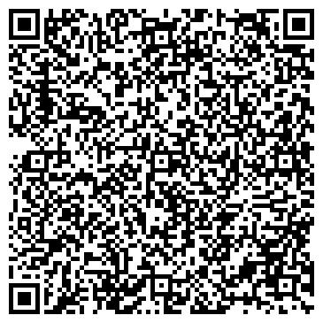 QR-код с контактной информацией организации ДОРОЖНО-СТРОИТЕЛЬНЫЕ РЕСУРСЫ, ООО