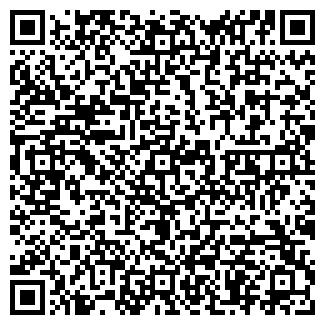 QR-код с контактной информацией организации ИНТЕРМИР, ООО
