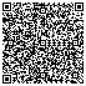 QR-код с контактной информацией организации КАНЬОН, ООО