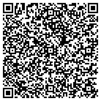 QR-код с контактной информацией организации КИРАЛЕКС, ООО