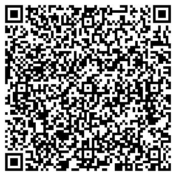 QR-код с контактной информацией организации ИЛИМ ИЗДАТЕЛЬСТВО