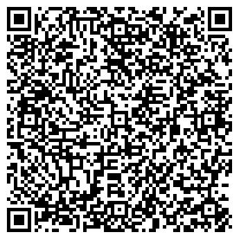 QR-код с контактной информацией организации КОМПАС-3, ООО
