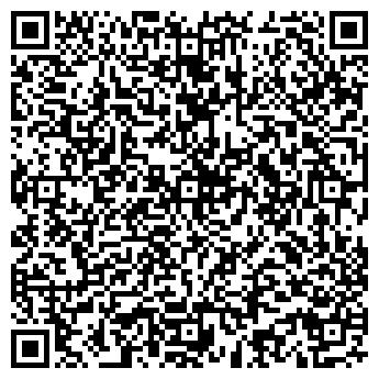 QR-код с контактной информацией организации КОРВЕНТ, ООО