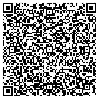 QR-код с контактной информацией организации КУЛОН УТЗПК