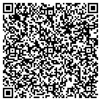 QR-код с контактной информацией организации ЛАГОМ-УРАЛ, ООО