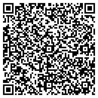 QR-код с контактной информацией организации МОЗЕР, ООО