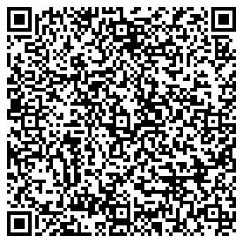 QR-код с контактной информацией организации НАТЯЖНЫЕ ТЕХНОЛОГИИ