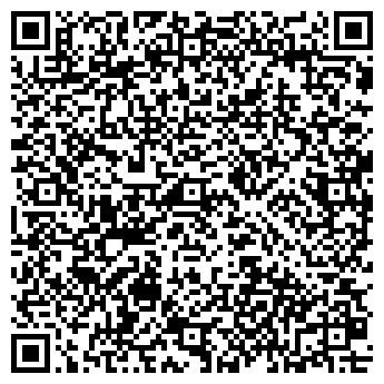 QR-код с контактной информацией организации НЕОЛАЙТ