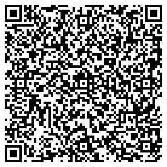 QR-код с контактной информацией организации ОРТО КОМПАНИЯ, ООО