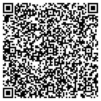 QR-код с контактной информацией организации ОСК КОМПАНИЯ, ООО