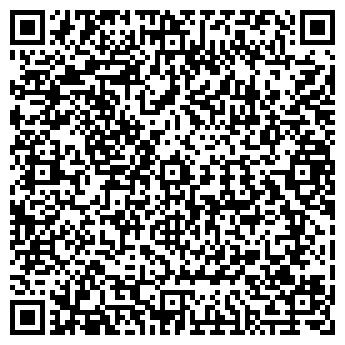 QR-код с контактной информацией организации ПРОМСТРОЙИНВЕСТ