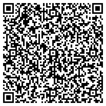 QR-код с контактной информацией организации СКС ГРУПП ТД