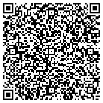 QR-код с контактной информацией организации СМИТ