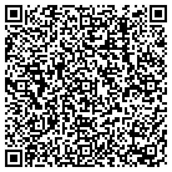 QR-код с контактной информацией организации СРЕДУРАЛДОРСЕРВИС, ООО