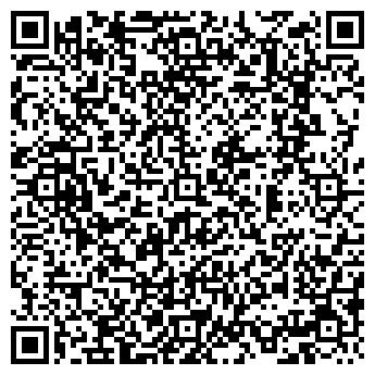QR-код с контактной информацией организации СТАРАТЕЛИ-ЕК, ООО