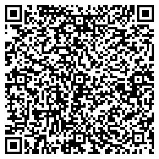 QR-код с контактной информацией организации СТАФФ
