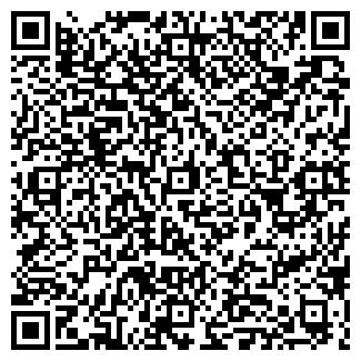 QR-код с контактной информацией организации СТИЛСТРОЙ