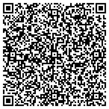 QR-код с контактной информацией организации СТРОИТЕЛЬНАЯ ХИМИЯ, ООО