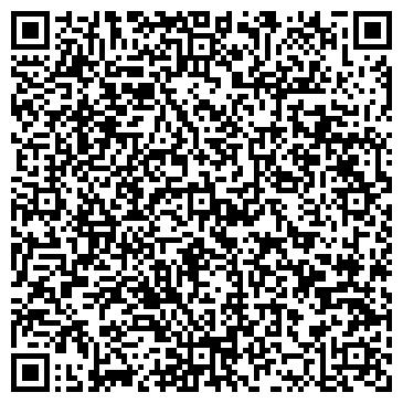 QR-код с контактной информацией организации СТРОИТЕЛЬНЫЕ МАТЕРИАЛЫ И ТЕХНОЛОГИИ, ООО