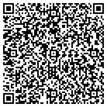 QR-код с контактной информацией организации СТРОЙ 2010