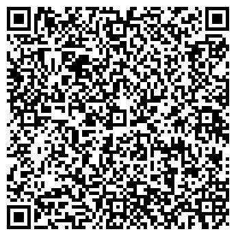 QR-код с контактной информацией организации СТРОЙАЛЬЯНС ПКП, ООО