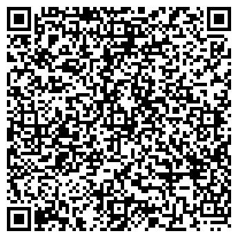QR-код с контактной информацией организации СТРОЙМАТЕРИАЛЫ, ОАО