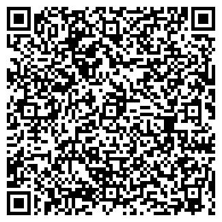 QR-код с контактной информацией организации СТРОЙСКЛАД