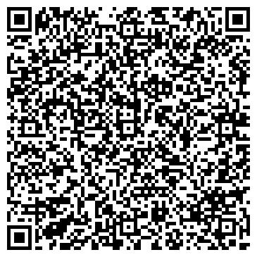 QR-код с контактной информацией организации СТРОЙЭКСПРЕСС СЛУЖБА ДОСТАВКИ