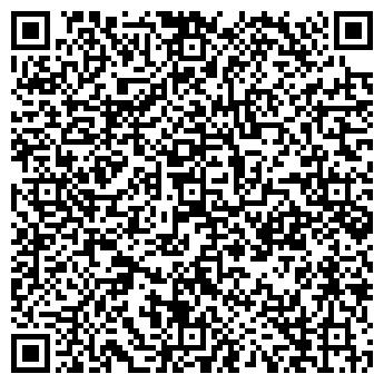 QR-код с контактной информацией организации ТД УРАЛДИС