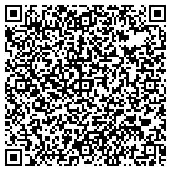 QR-код с контактной информацией организации ТЕПЛИТ ЗАВОД