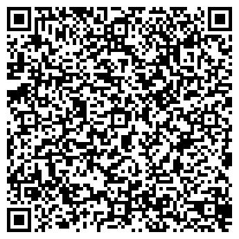 QR-код с контактной информацией организации ТРАНСУРАЛ, ООО