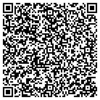 QR-код с контактной информацией организации ТРЕКСИТИ, ООО