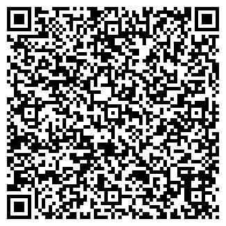 QR-код с контактной информацией организации ТСК-УРАЛ