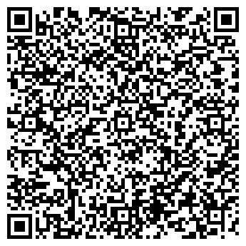 QR-код с контактной информацией организации ТУРГАЗ, ЗАО
